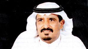 الشاعر سعد بن جدلان