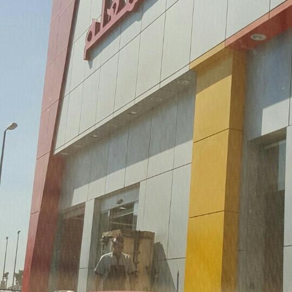Photo of رقم مطعم المعلم القرين القصور