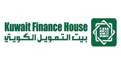 Photo of رقم بيت التمويل الكويتي