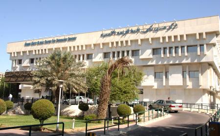 Photo of رقم حسين مكي جمعة لمكافحة السرطان والاورام