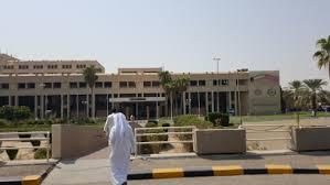 Photo of رقم المستشفى العسكري الكويت